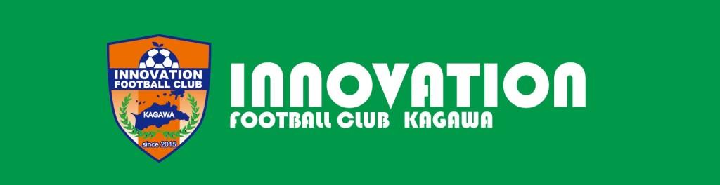 image - INNOVATION FOOTBALL CLUB