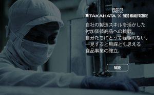 リンク - CASE02